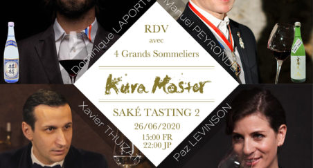 Four different types of sake talked about by four top sommeliers